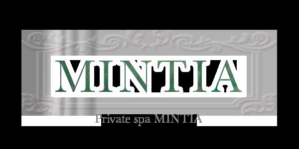 広島県 広島市 メンズエステ『Private spa MINTIA (ミンティア)』